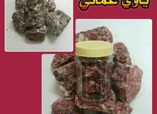 للبيع ياوي عماني