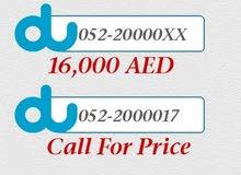 number VIP 05220000XX الرقم للبيع او البدل بسيارة