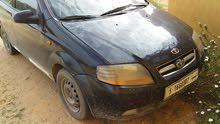داوو كالوس كمبيو عادي