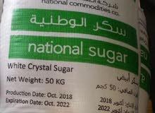 سكر الوطنية للبيع 500 الف كيس بسعر 60 5