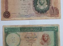 طقم عملات مصرية  فترة الستينات