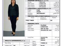 Filipino  housemaid 2 years contract
