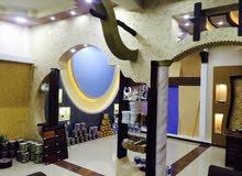 محل دمج الوان وديكور