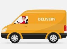 مطلوب سائق توصيل - Required a Delivery driver