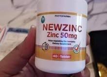 فيتامين c  زينك