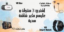 V8 Smart Watch + سماعة بلوتوث مغناطيسية + VR Box + مكبر شاشة F2