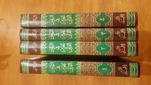 البرهان في علوم القرآن للإمام بدر الزركشي