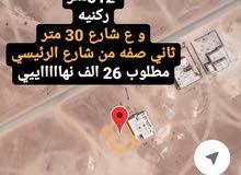 فرصه ف المروج ثاني صفه من شارع اتين 50 متر