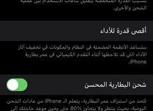 ايفون 11 برو ماكس نضيف 100%