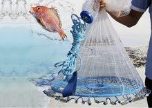 n - شبكة الصيد العجيبة انت صياد عالمي هتصطاد أكبر كمية من جميع انواع الاسماك اللى مش هتتخيلها