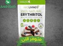 ايريثريتول بديل السكر بدون سعرات حرارية ( 1 كيلو جرام )