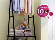 ستاند معدني لترتيب ملابس الاطفال