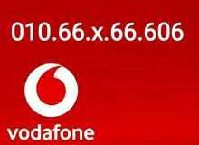 أرقام فودافون مميزة للبيع