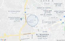 للايجار غرفتين وحمام مفروش دور رابع في الدايري قريب جامعة صنعاء الجديـ