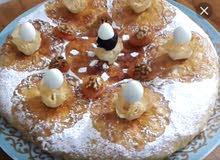 تحضير اكلات مغربية تقليدية