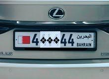 للبيــــــــع لبيع لوحة سيارة برقم سداسي مميز جدا( 44***4 )  السعر:  11 ألف دينا