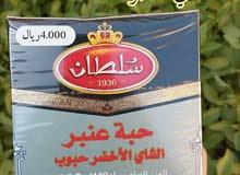شاي سلطان الأخضر المغربى