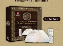 Sundus LED Quran Speaker with Translation