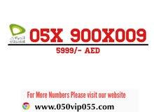 VIP NUMBERS FOR SALE    أرقام مميزة للبيع