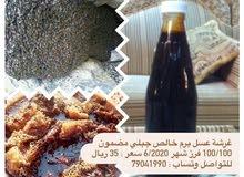 عسل برم جبلي مضمون 100/100