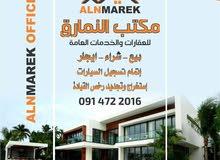 شقة ارضية مكتبية للايجار في بن عاشور