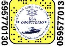 حواتين البحر الاحمر السعودي