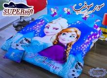 طقم ملاية سرير اطفال على شكل فروزن