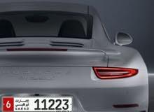 رقم سيارة مميز للبيع 11223 أبوظبي