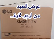 LG TV screen