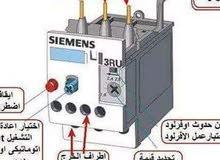 المعلم نور أبو حسين لجميع أعمال الكهرباء صيانه ومقالات جديد وترميم بجميع مناطق ا