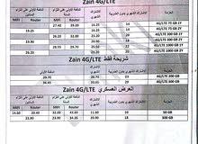 اشتراك نت شهري Zain & Mada