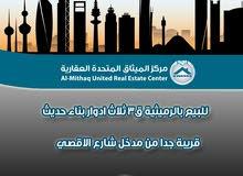 Villa in Al Ahmadi Khairan for sale