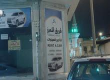 مكتب للايجار بمجمع تاجير السيارات