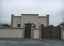 منزل للإيجار