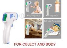 جهاز قياس درجة حرارة الجسم والاجسام الأخرى