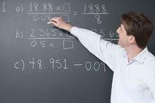 معلم رياضيات خصوصي جبل النصر وما حولها .