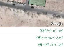 أراضي للبيع في عمان