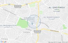 Best property you can find! Apartment for sale in Al Qwaismeh neighborhood