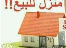 للبيع لبيت