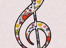 معلمة موسيقى تبحث عن وظيفة شاغرة