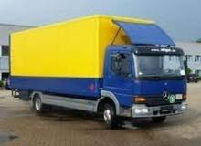 الشركة الألمانية لنقل الأثاث