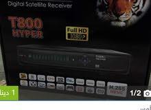 ابحث عن جهاز ريسفر تايجر تي 800 هايبر اللي عنده ريسفر يكلمني