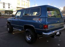 For sale 1982 Blue Blazer