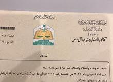 للبيع ارض على طريق الدمام شرق الرياض مخطط 3216