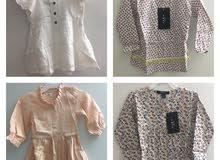 ملابس بيع للاطفال