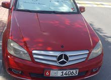 C200  4 cylinder  GCC  full option special red color