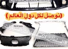 تحويل شكل اللكزس is الى isf