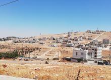 أرض للبيع في شفا بدران مميزة جدآ قرب فلل النخبة على شارعين
