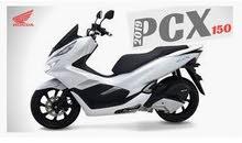 مطلوب دراجة ( PCX 150 )