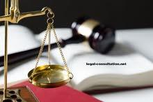 أبحاث قانونية، رسائل جامعية